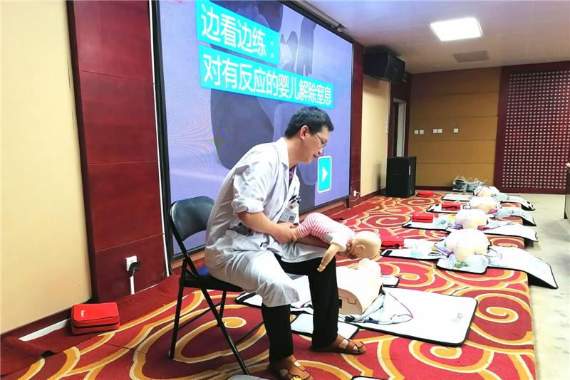 广西壮族自治区南溪山医院成功举办美国心脏协会基础生命支持 BLS 培训班
