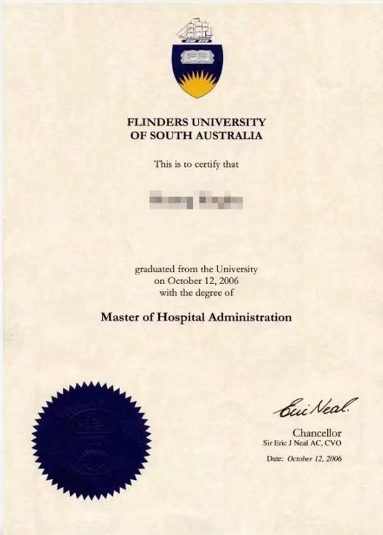 中国教育部承认硕士学历学位:医院管理专业硕士学位 (MHA)