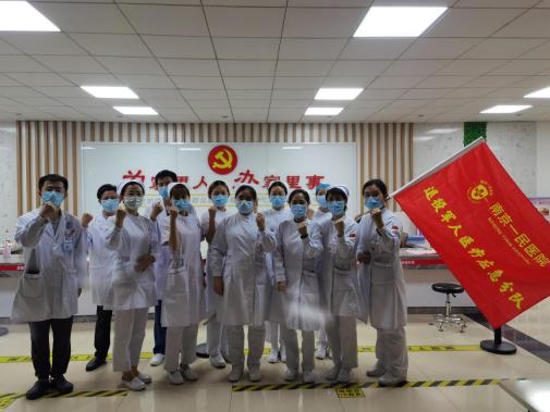 抗「疫」老兵再出征 南京一民医院退役军人主动请战奔赴疫情第一线