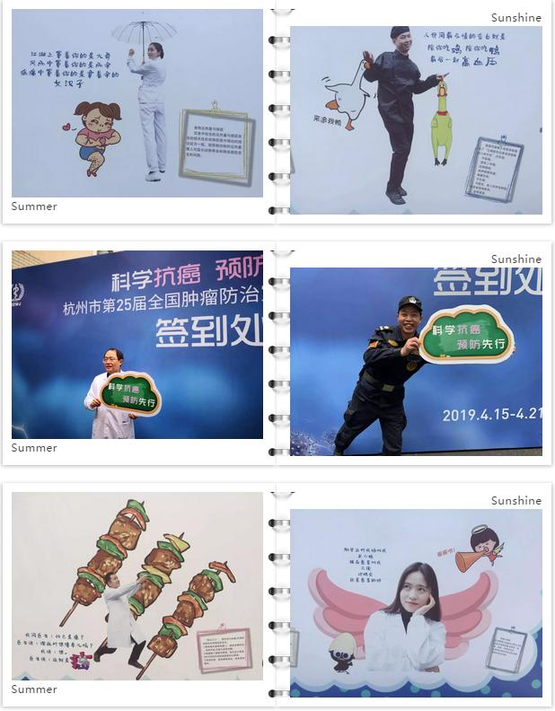 科学抗癌 预防先行 杭州市肿瘤医院在行动!