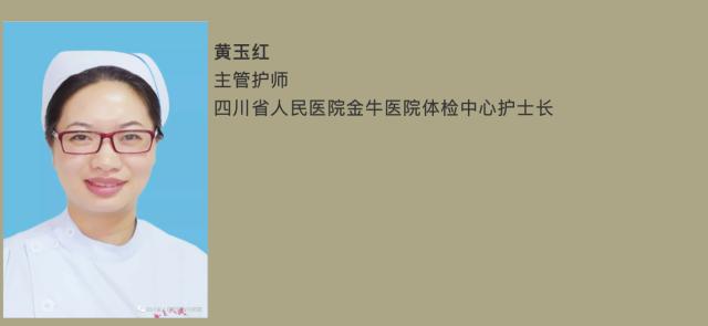 四川省人民医院金牛医院:【抗疫纪实】有你的冬天不再冷