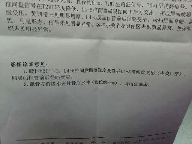 四川三甲一儿科住院总被打,1 年来首次休假竟是在病床上