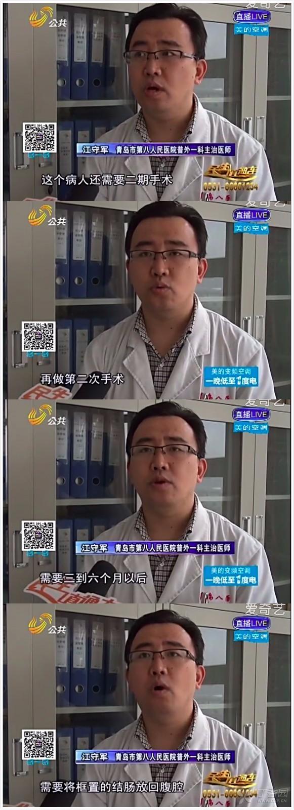 谣媒不除 医患难见天日:评新闻「小伙没钱治 肠子外露回家」