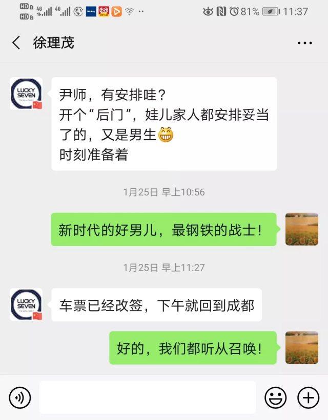 【战疫情 党旗飘扬】党员突击队「疫」线急先锋