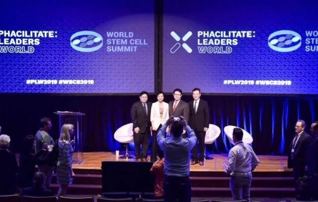 Phacilitate Leaders 峰会和世界干细胞峰会上的陆佩华