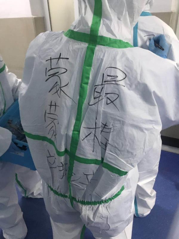 武汉医院感染科日常:每班超 12 小时,有情绪就鼓励哭一哭