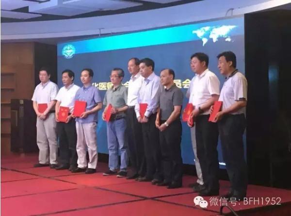 张澍田当选中国医师协会消化医师分会会长