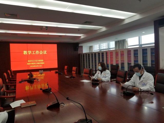 江宁区中医医院疫情下的「空中课堂」