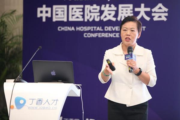 大咖分享丨刘继兰谈 JCI 下的人力资源管理优化