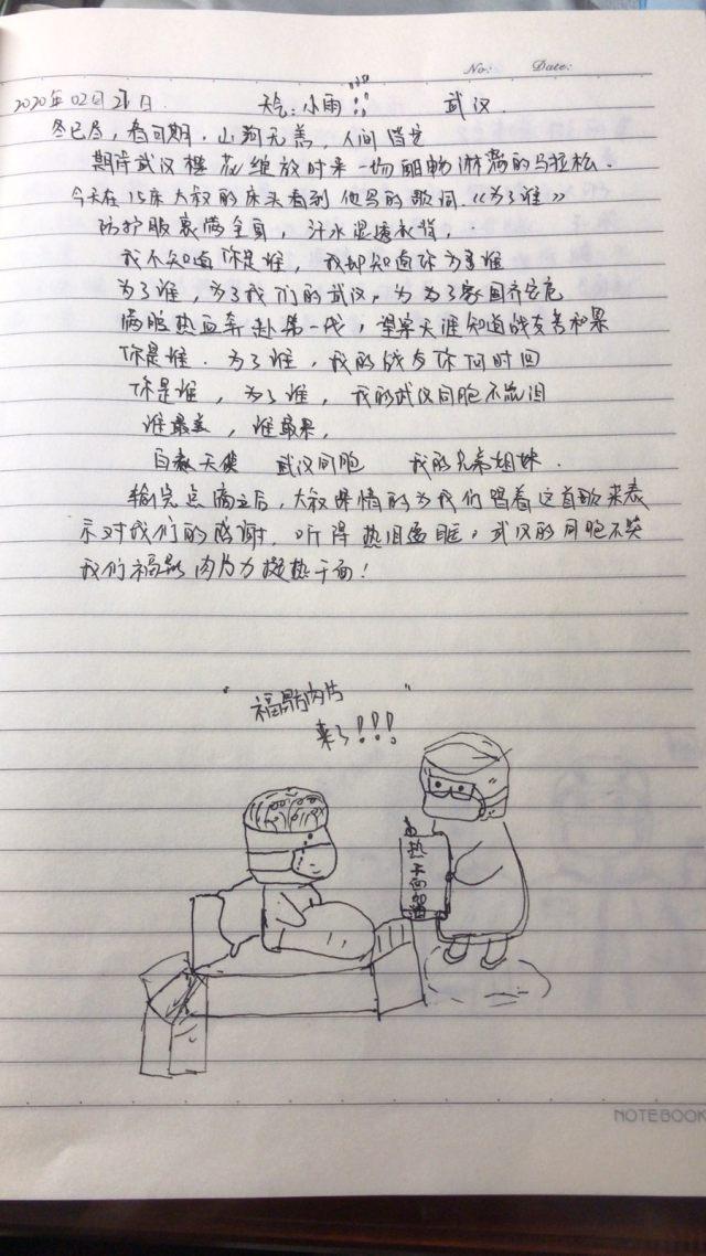 用一支笔记录援鄂工作日常,美女护士暖心插画感动你我