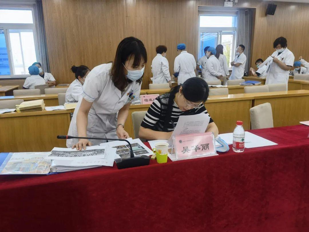 北京中医医院顺义医院:以绩效考核为指挥棒,指引医院高质量发展
