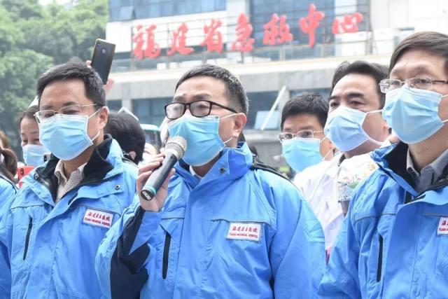 福建省立医院 138 人整建制医疗队出征武汉