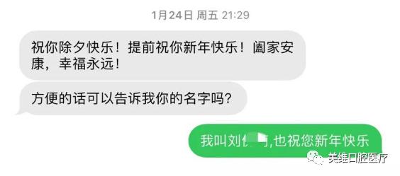 致敬最美逆行者—来自武汉清华阳光口腔医护的抗疫故事