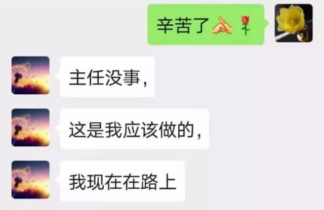 广州市第一人民医院致敬最勇敢的中国人!