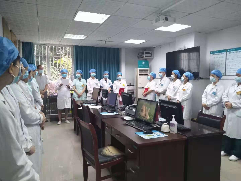 小红花,聚大爱:自贡市第一人民医院致敬「新时代最可爱的人」!