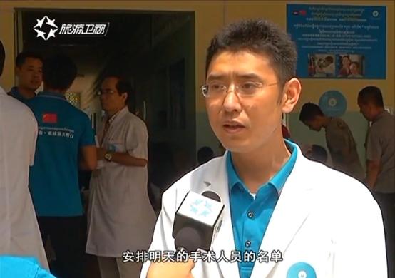 疫情挡不住来自中国的期盼,希玛眼科郑科医生心系柬埔寨