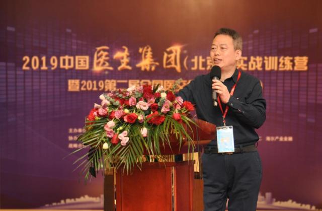 医交会专访茗视光眼科 CEO:揭示民营专科平台建设的探索之路