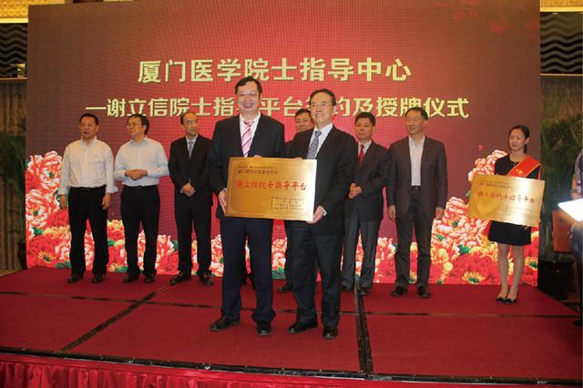 光明路上的先行者:厦门眼科中心打造全国眼科改革创新典范