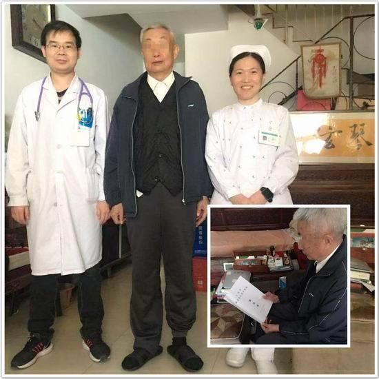 河北燕达医院开展家庭医生上门服务 搭建医患「连心桥」