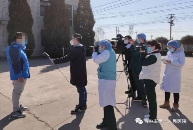 晋中市两院区组合宣传立体发声 助力唱响抗「疫」主旋律