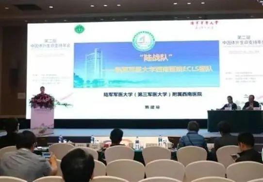 宽仁医院专家揭秘重庆首例 ECMO 新冠患者抢救过程