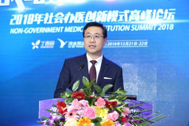 丁香园创始人李天天先生谈互联网医院的发展现状与未来