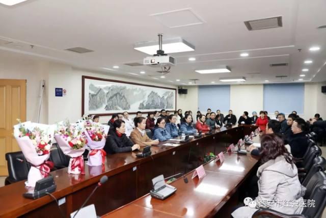 致敬逆行者 | 西安市红会医院赴武汉医疗队出征仪式