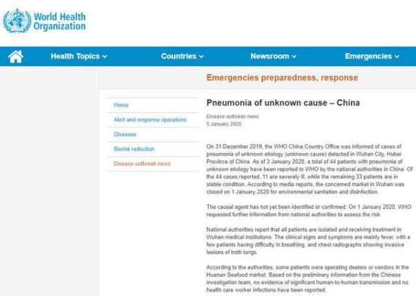武汉不明肺炎源于「新型冠状病毒」,澳洲如辉消毒专家提示消毒防控不容小觑!