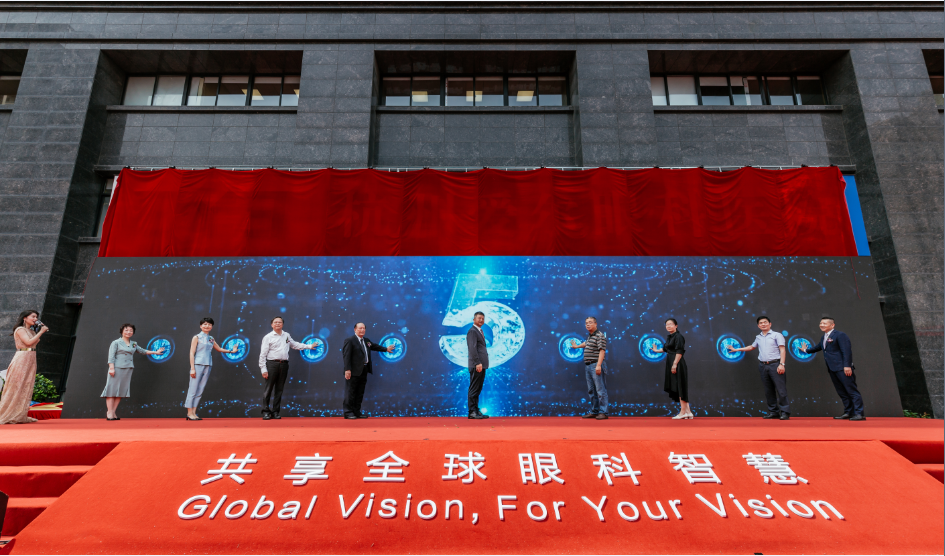 为光明而来 杭州爱尔眼科医院盛大开业