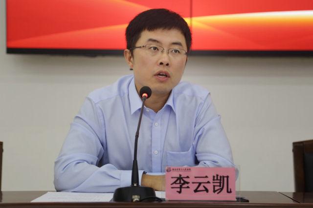 """海南省第三人民医院更名为""""三亚中心医院"""""""