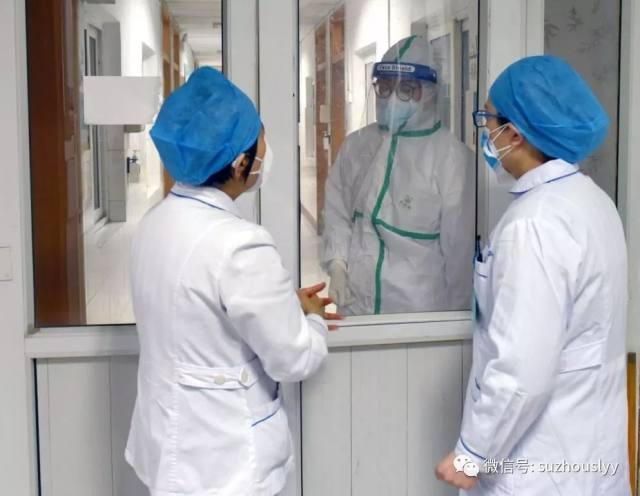 安徽省宿州市立医院:奔跑在疫情防控一线的「铁娘子」!