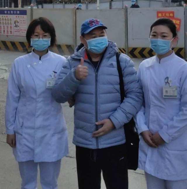陕西省首批暨西安交大一附院首例新冠肺炎确诊患者治愈出院