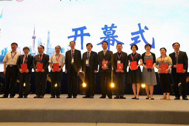 2018 中国医师协会微无创医学专业委员会年会在上海圆满召开