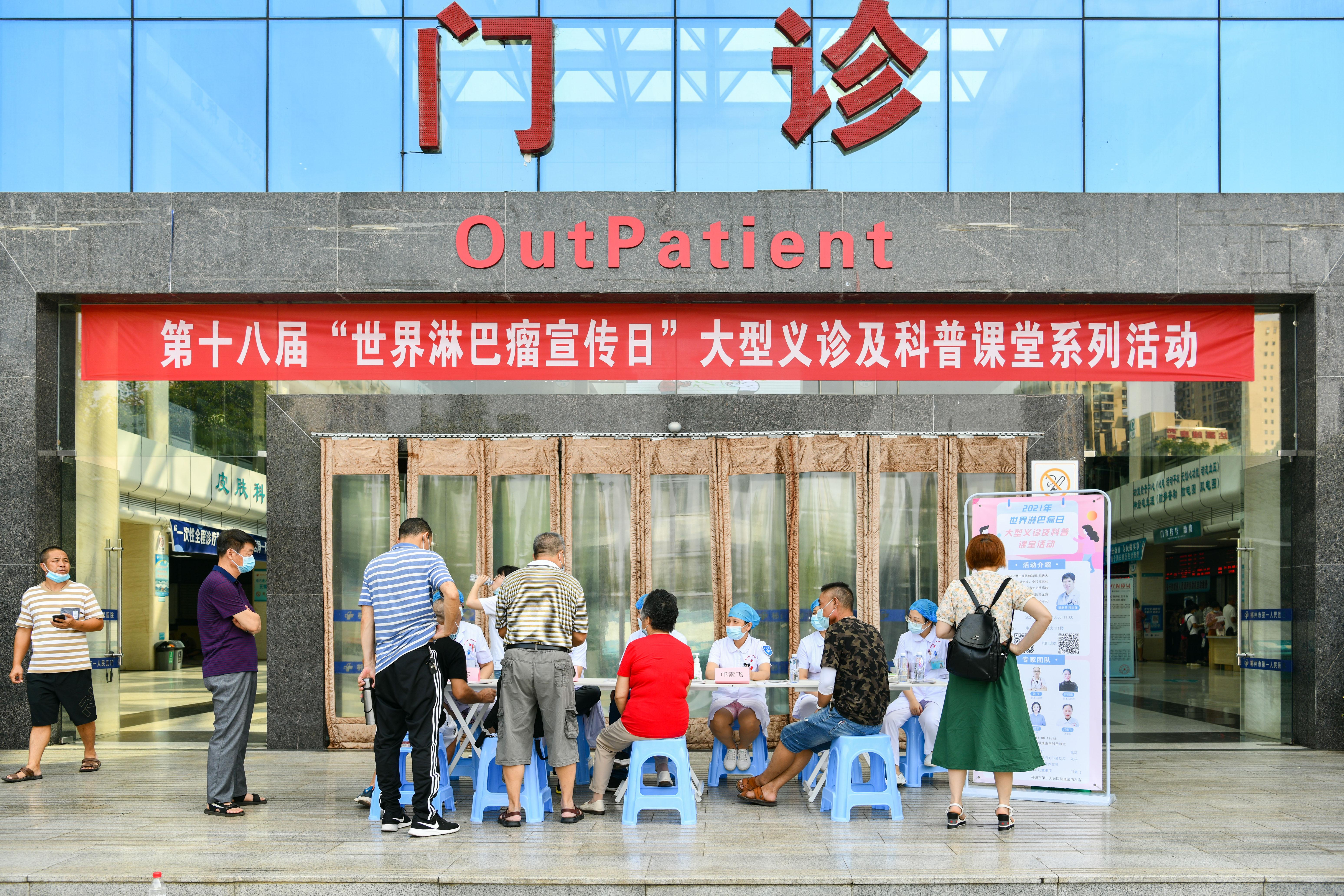 郴州市第一人民医院开展义诊及科普课堂活动