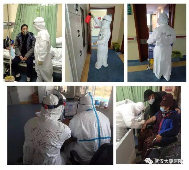 抗疫一线 | 守护生命,武汉太康医院勇士一直在努力