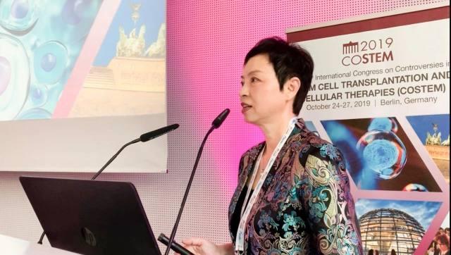 陆佩华在第五届国际干细胞移植和细胞治疗大会上作报告