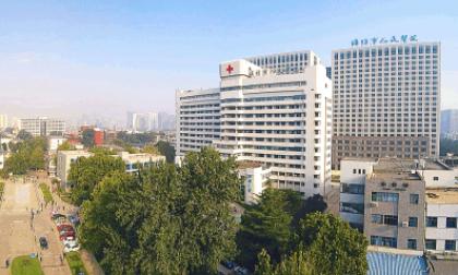 潍坊市人民医院被山东省卫健委确定为省级创伤中心