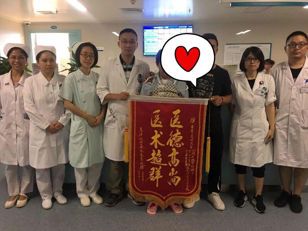 西南医科大学附属医院万居易:医学科研应来源于临床 又运用到临床
