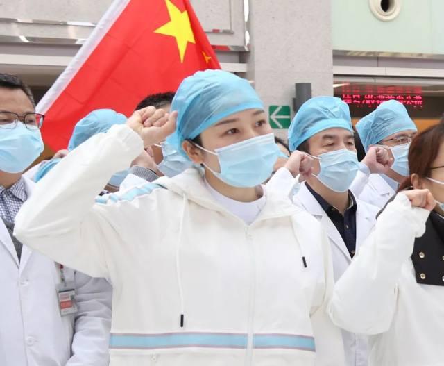 泰康仙林鼓楼医院援鄂医疗队启程驰援武汉