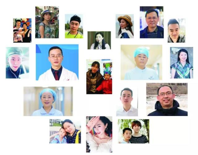 防护服里写大爱:这 18 个常德一医人的故事,看哭了……