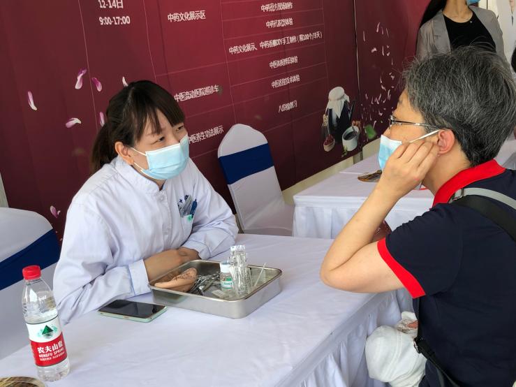 弘扬中医文化 欢庆端午佳节