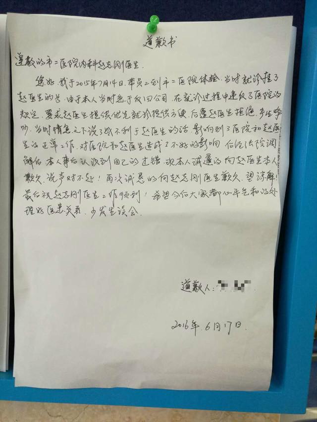 深圳医生诉讼维权 阻力却来自医院