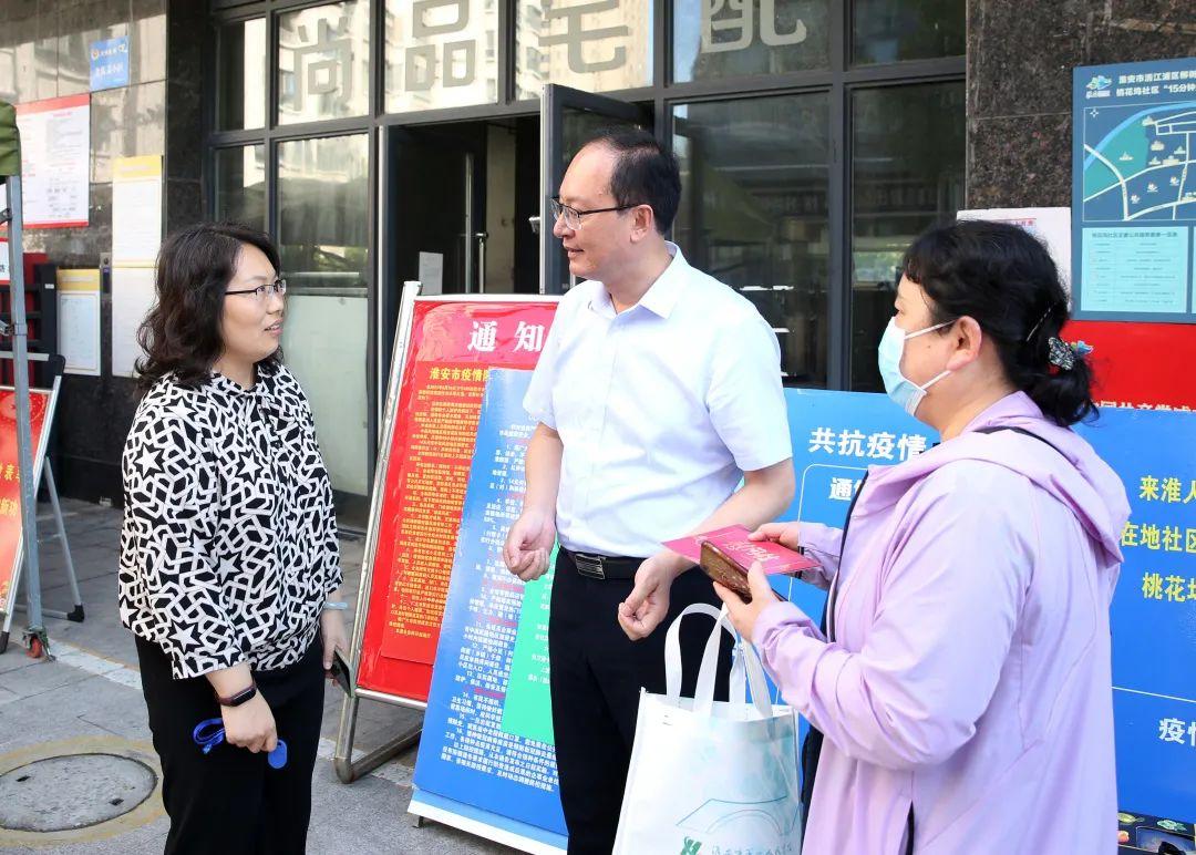 淮安市第一人民医院领导慰问支援南京、扬州抗疫医护人员家属