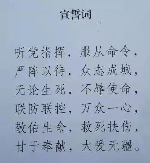 出征!綦江区人民医院六名「逆行」勇士驰援湖北!