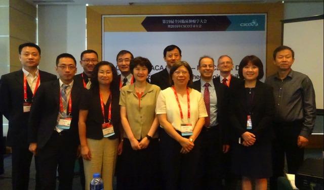 亚盛医药出席 CSCO 年会 探讨本土抗癌创新药物的发展