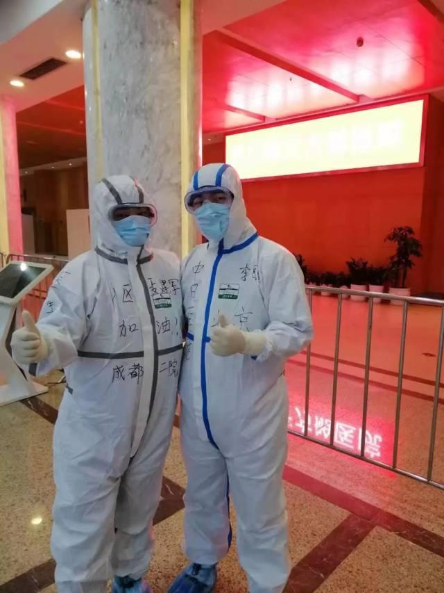 成都第二人民医院:疫情不退 我们不退