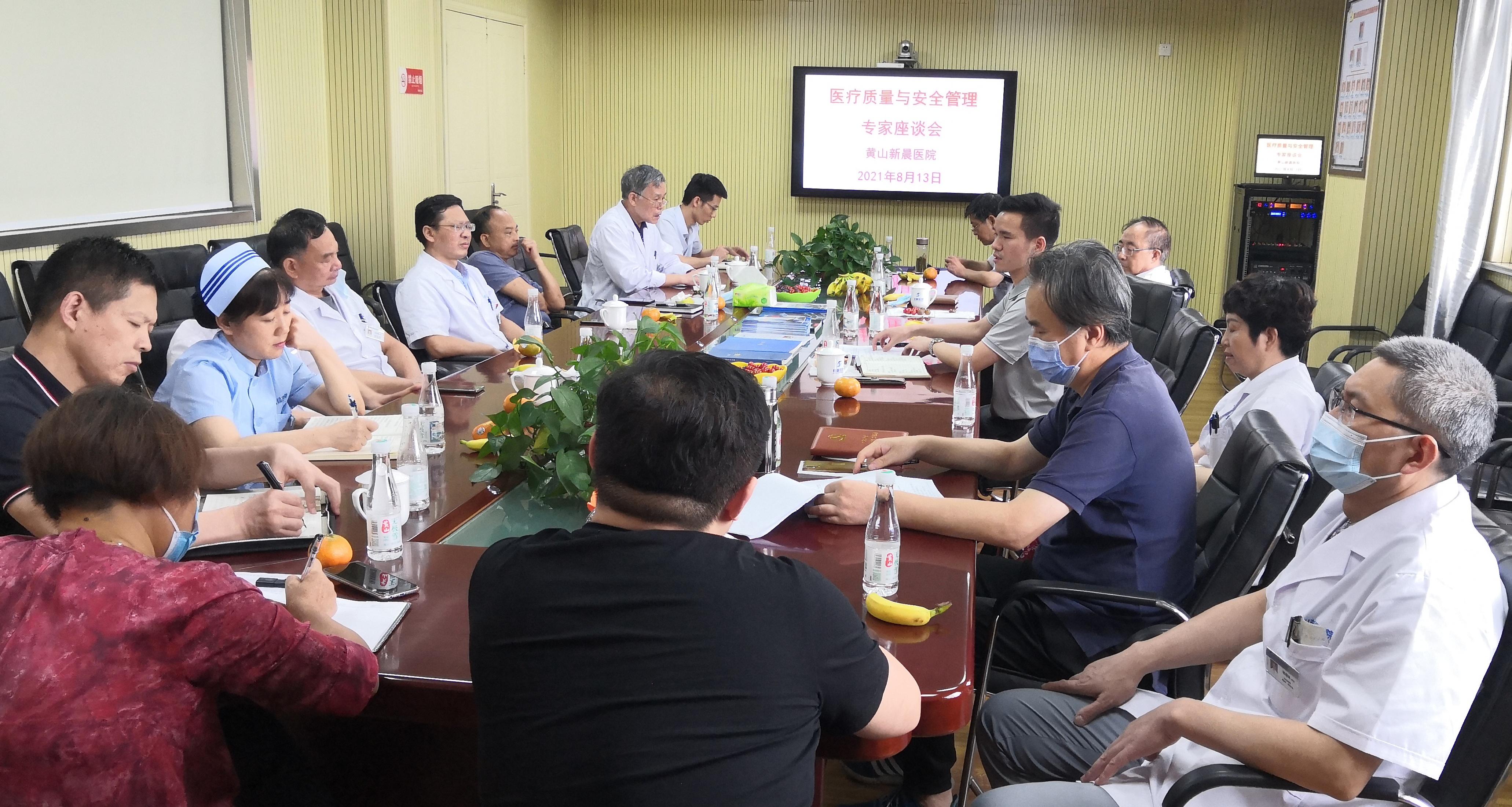 【致敬医师节】黄山新晨医院开展丰富多彩的医师节系列活动
