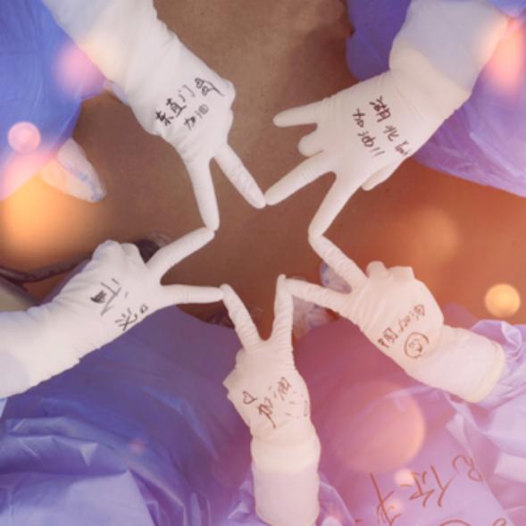 北京中医药大学附属东直门医院抗疫日记:疫情与温情同在