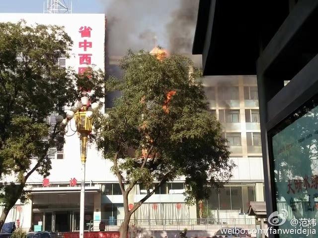 山西省中西医结合医院突发大火 无人员伤亡