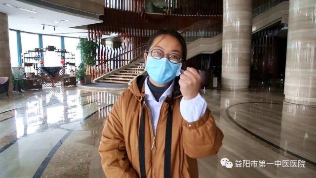 益阳市第一中医医院:「我们在一起战斗」——来自前线的援战日记